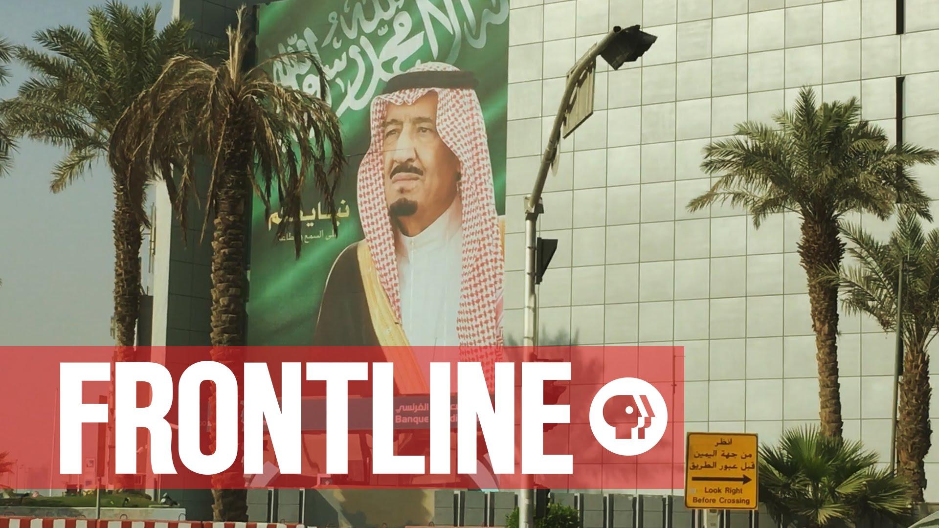 Change comes slowly to Saudi Arabia