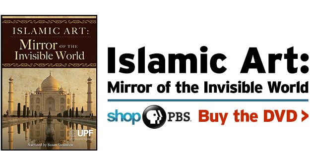 Shop PBS – Islamic Art: Mirror of the Invisible World