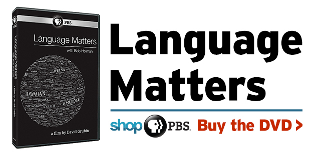 Shop PBS: Language Matters (DVD)