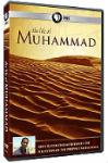shop_muhammad_1.jpg