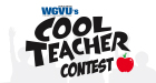 Cool Teacher Contest - Dr. Page