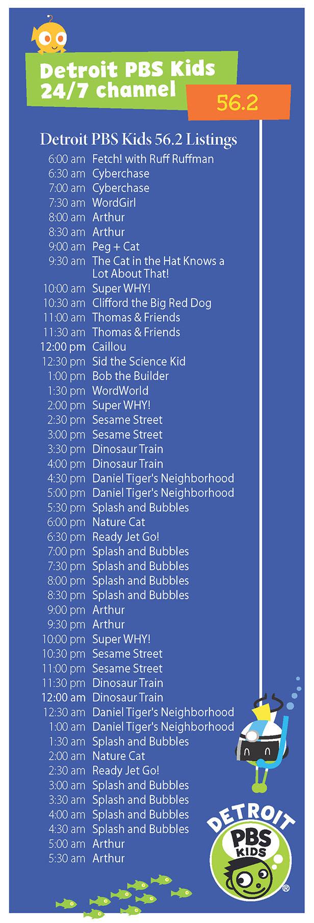 Kids 24-7 Channel Oct Nov.jpeg