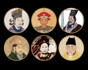 images of 6 Chinese emperors
