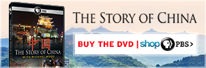 Story of China DVD
