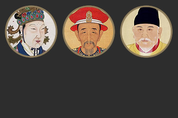 3 portraits of Chinese emperors