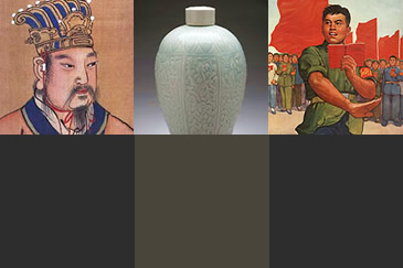 portrait of a Zhou king; a vase; and a detail from a 1950's Chinese propaganda poster