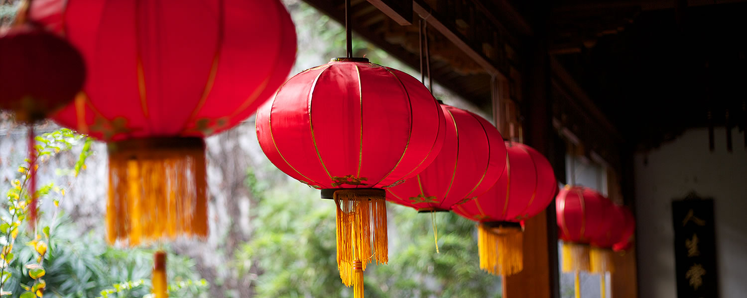 red lanterns hanging in Hangzhou
