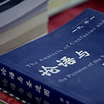 book: Analects of Confucius
