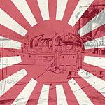 Japanese war flag