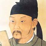 portrait of Du Fu