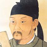 portrait of Du Fu
