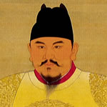 portrait of Emperor Hongwu