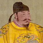 Tang Taizong