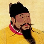 portrait of Emperor Yongle