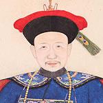 portrait of Heshen