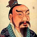 painting of Liu Bang