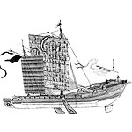 black and white line-drawing of a sail boat (junk)