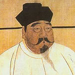 portrait of Emperor Song Taizu