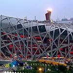 Beijing National Stadium (aka, The Bird's Nest)