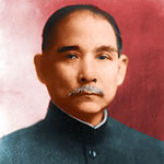 portrait of Sun Yat-sen