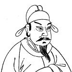 line drawing portrait of Emperor Wuzong