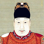 portrait of Emperor Wanli