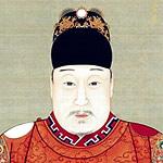 portrait of Emperor Wanli