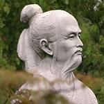 stone bust  of Xu Xiake