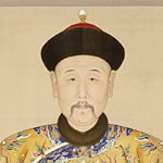 portrait of Emperor Yongzheng