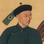 portrait of Zhan Yinbao holding a bow and quiver of arrows