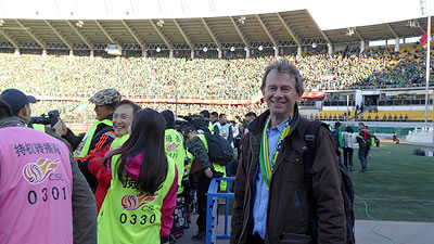 Michael Wood at a soccer stadium