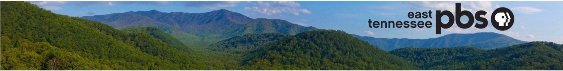 ETPBS Smoky Mountain Logo Banner (1).jpg