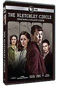 Image - shop_Bletchley-Circle.jpg