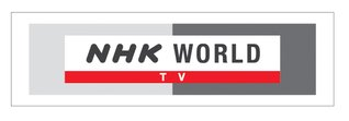 NHK-World-LogoRGB.jpg