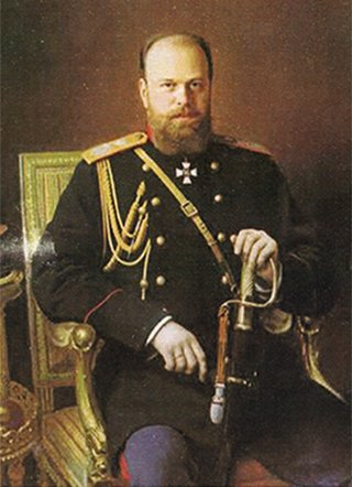 Grand Duke Alexei Alexandrovich of Russia