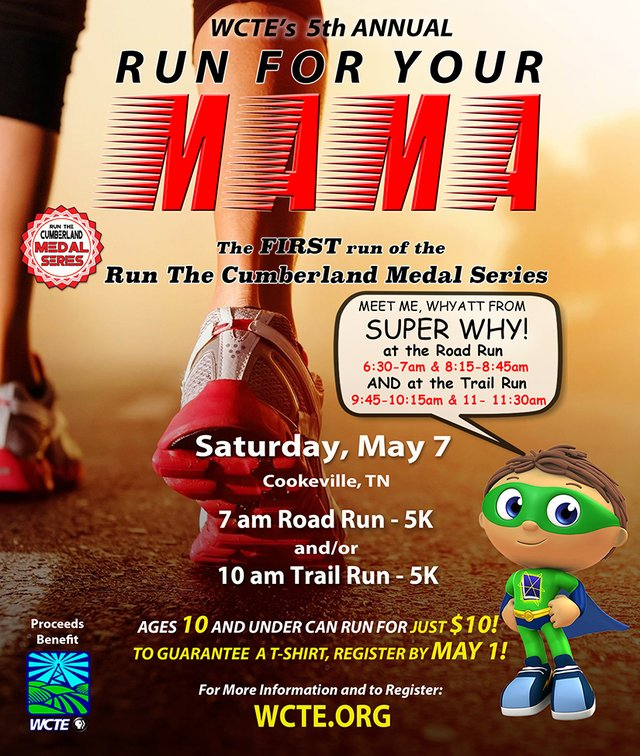 Run for Your Mama Kids Flyer 2016 updated.jpg