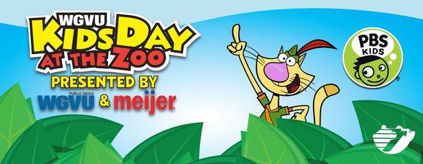 KidsDay Hero Image.jpg