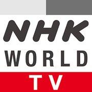 Where to Watch NHK TV