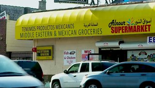 08 Alnour Middle East and Mexican foods Michigan Avenue 2017.jpg