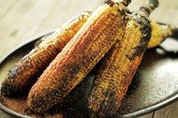 Image - Ember Roasted Corn - THUMB.jpg