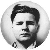 Verne Miller
