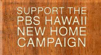 Support the NEW HOME Campaign