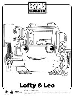BTB_ColSheets_Lofty-Leo 260.jpg