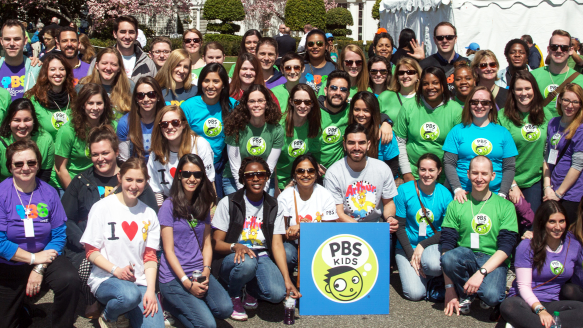 PBS Careers