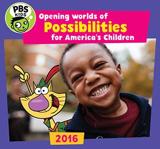 PBS Kids Trust Brochure