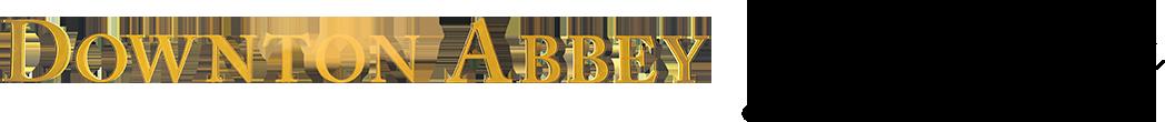 da_giveaway_logo.png
