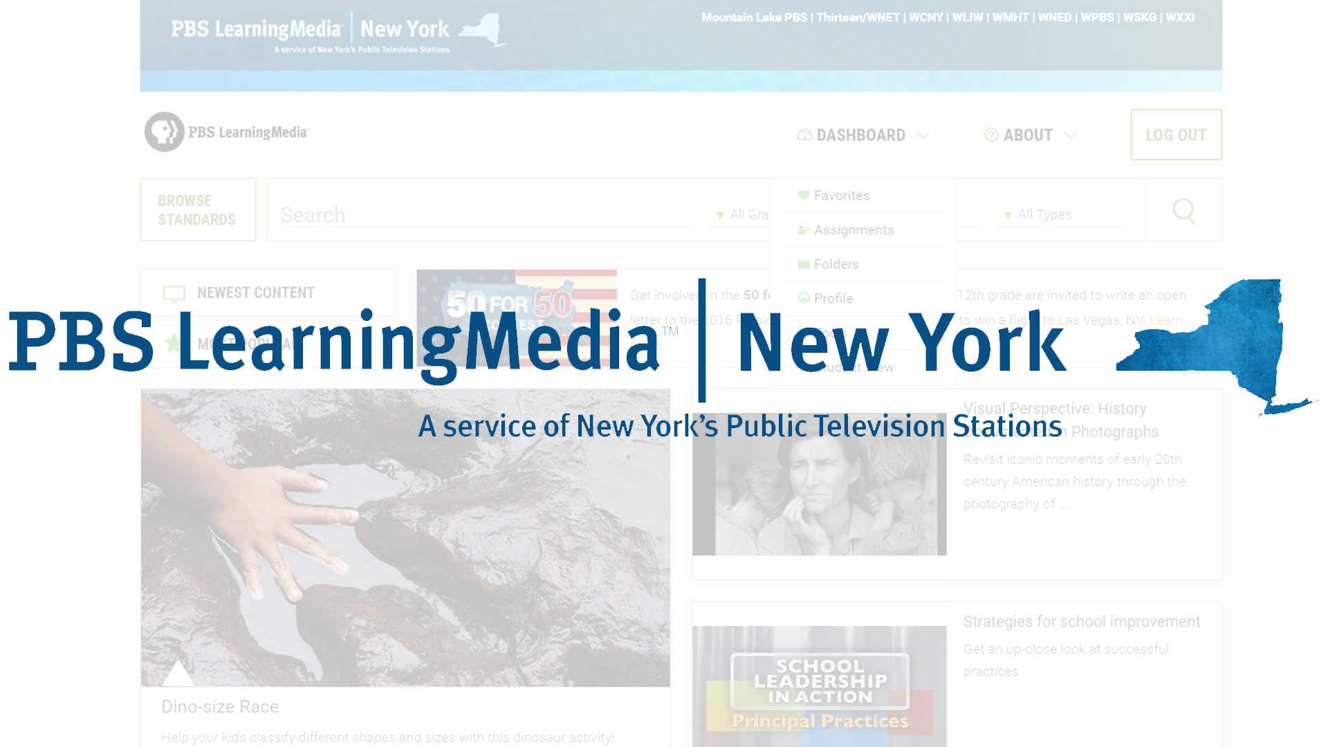 PBS LearningMedia New York