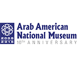 Arab American National Museum