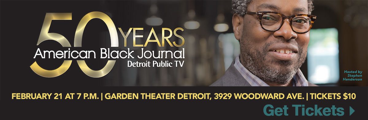 Join us for a celebration of ABJ's 50th year
