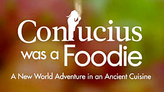 Confucius Was a Foodie